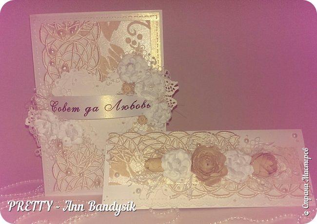 Свадебный комплект. Открытка+конверт для денег. фото 6