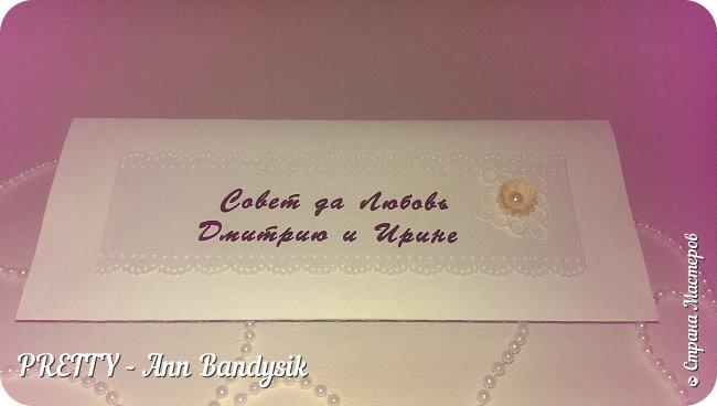 Свадебный комплект. Открытка+конверт для денег. фото 4