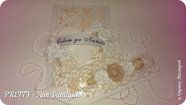 Свадебный комплект. Открытка+конверт для денег. фото 2