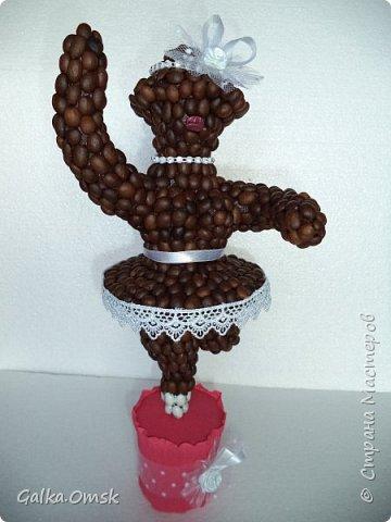 Эту скульптуру я создала для больших любителей кофе . На каркасе из проволоки  слепила фигуру балерины фото 1