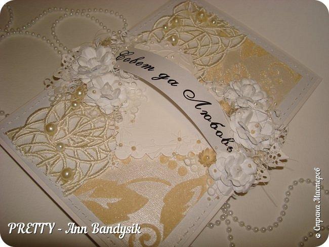 Свадебный комплект. Открытка+конверт для денег. фото 16