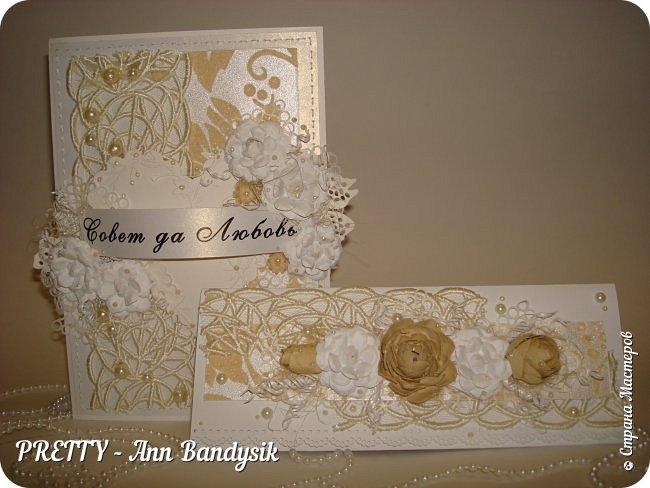 Свадебный комплект. Открытка+конверт для денег. фото 1