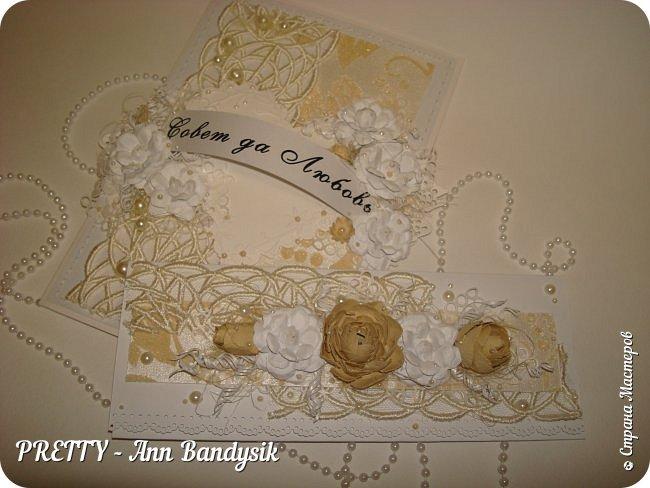 Свадебный комплект. Открытка+конверт для денег. фото 24