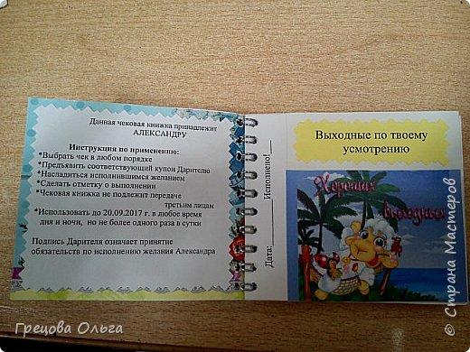 Оригинальный подарок близкому человеку на д.р., 23 февраля.Подбираются для каждого индивидуальные желания, которые в течение года исполняются по одному лишь в сутки.  фото 3