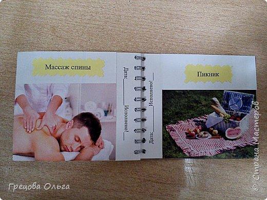 Оригинальный подарок близкому человеку на д.р., 23 февраля.Подбираются для каждого индивидуальные желания, которые в течение года исполняются по одному лишь в сутки.  фото 11