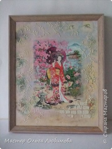 """И снова для создания панно в смешанной технике я взяла одну из многочисленных прекрасных  работ известной  японской художницы Морита Харуе. Признаюсь, подлинного названия так и не нашла, поэтому  и придумала свое : """"Когда цветет сакура"""". Почему выбор пал именно на эту работу художницы? На мой взгляд, здесь сплелись воедино все акценты, символы, атрибуты Японии: цветущая сакура, красавица-девушка в столь же красивом кимоно, маленький японский садик, японский домик и конечно же аура и колорит красок этой страны. А что касается цветения сакуры, то лучше японских поэтов уже никто не скажет и не напишет. """"Небо с землею Соединились в зыбком сплетении - Наплывший с моря туман Проник в цветущие кроны Сакуры горной."""" (Акико Есано) ***** """"В пору цветенья Вишни сродни облакам - Не потому ли Стала просторней душа, Словно весеннее небо..."""" (Камо Мабути) ***** """"Горная вишня Лунным сияньем Залита вишня в горах. Вижу, под ветром Дрожь по деревьям прошла, - Значит, цветы опадут?!"""" (Кагава Кагэки)  фото 1"""
