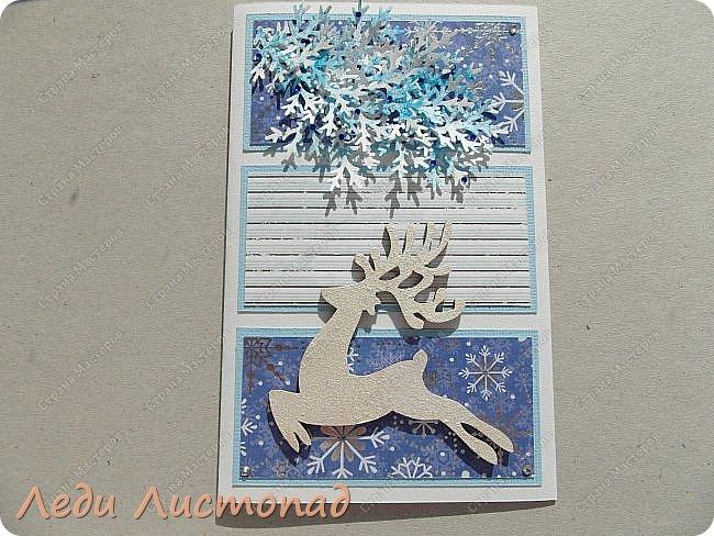 Встречайте новые новогодние открытки этого года. Какой же солнечный денек выдался и не скажешь, что конец октября! фото 7
