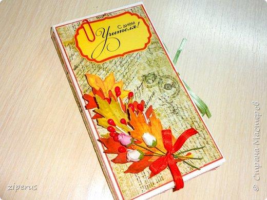 Для сына в школу приготовила шоколадницы. Листья вырезала из бумаги для пастели плюс подкрасила акварельными карандашами. фото 2
