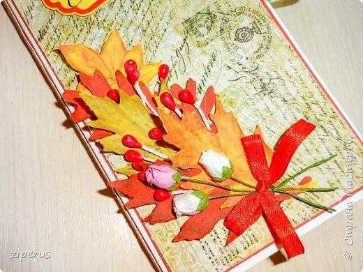 Для сына в школу приготовила шоколадницы. Листья вырезала из бумаги для пастели плюс подкрасила акварельными карандашами. фото 5