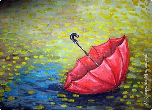 Осень не отпускает, поэтому продолжаю осеннюю тему.  В слякотную, дождливую погоду необходимой вещью является зонтик, вот его и предлагаю нарисовать. фото 8