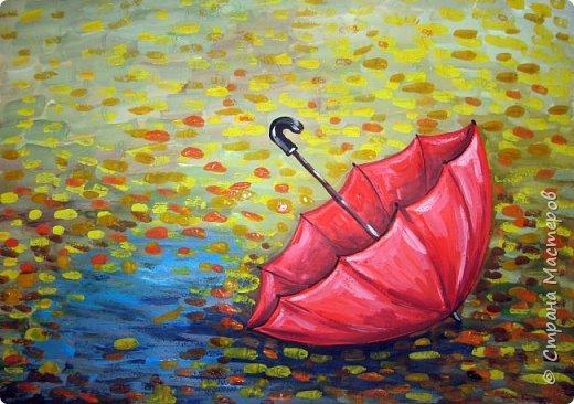 Осень не отпускает, поэтому продолжаю осеннюю тему.  В слякотную, дождливую погоду необходимой вещью является зонтик, вот его и предлагаю нарисовать. фото 9