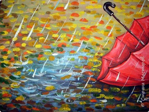 Осень не отпускает, поэтому продолжаю осеннюю тему.  В слякотную, дождливую погоду необходимой вещью является зонтик, вот его и предлагаю нарисовать. фото 10