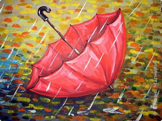 Осень не отпускает, поэтому продолжаю осеннюю тему.  В слякотную, дождливую погоду необходимой вещью является зонтик, вот его и предлагаю нарисовать. фото 11