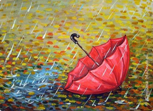 Осень не отпускает, поэтому продолжаю осеннюю тему.  В слякотную, дождливую погоду необходимой вещью является зонтик, вот его и предлагаю нарисовать. фото 12