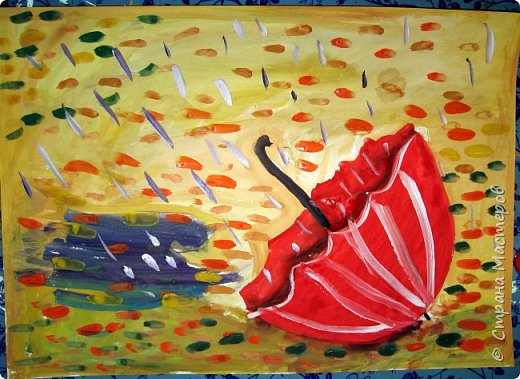 Осень не отпускает, поэтому продолжаю осеннюю тему.  В слякотную, дождливую погоду необходимой вещью является зонтик, вот его и предлагаю нарисовать. фото 17