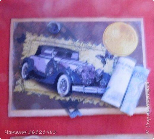 Эту серию сделала из того, что было дома: лист скрапбумаги, распечатки картинок, вырубка, пуговки, шпагат.... Выбирают участники совместника: http://stranamasterov.ru/node/1055187 фото 2