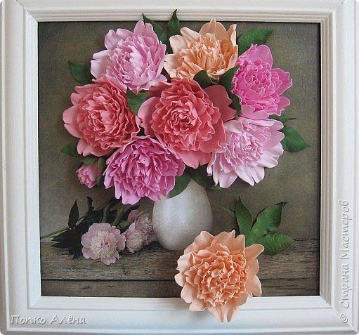 Здравствуйте, Мастера и мастерицы! Представляю Вам цветы из фоамирана.  Одуванчики. фото 7