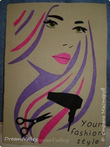 Очень люблю своего мастера-парикмахера. Девушка добрейшей души человек и профессионал своего дела. Она коллекционирует все сувениры и украшения касающиеся парикмахерского искусства. Захотелось мне сделать ей приятное и сделать такую картину-аппликацию. фото 1