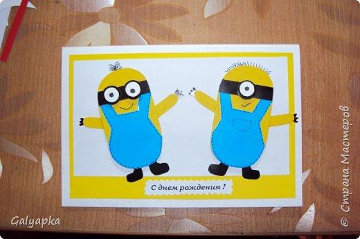 Для меня оказалось проще сделать взрослую открытку чем детскую. Все открытки сделаны по мотивам из Инета. Этих миньенов делала в декабре 2015г. на день рождения двоюродного брата моей племянницы, ему исполнялось 6 лет. фото 1