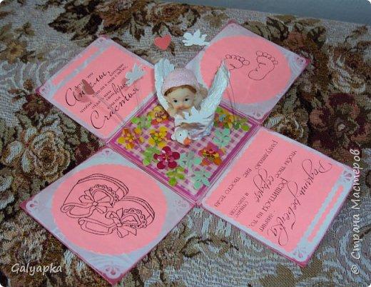 Моя вторая в жизни коробочка сделана по МК Alena090382 http://stranamasterov.ru/user/78960 Все надписи из Интернета. Картинки по бокам у этой коробочки сделаны штампами купленными мной на сайте Совместные покупки. фото 6
