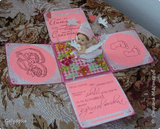 Моя вторая в жизни коробочка сделана по МК Alena090382 http://stranamasterov.ru/user/78960 Все надписи из Интернета. Картинки по бокам у этой коробочки сделаны штампами купленными мной на сайте Совместные покупки. фото 7