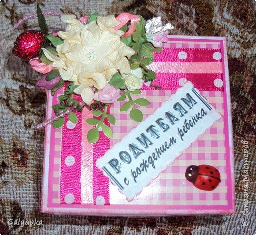 Моя вторая в жизни коробочка сделана по МК Alena090382 http://stranamasterov.ru/user/78960 Все надписи из Интернета. Картинки по бокам у этой коробочки сделаны штампами купленными мной на сайте Совместные покупки. фото 5