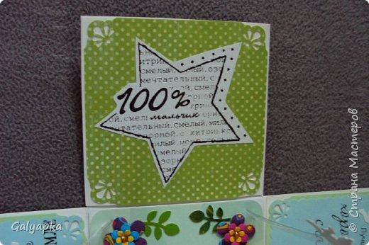 Моя вторая в жизни коробочка сделана по МК Alena090382 http://stranamasterov.ru/user/78960 Все надписи из Интернета. Картинки по бокам у этой коробочки сделаны штампами купленными мной на сайте Совместные покупки. фото 21