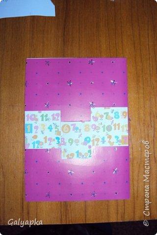 Для меня оказалось проще сделать взрослую открытку чем детскую. Все открытки сделаны по мотивам из Инета. Этих миньенов делала в декабре 2015г. на день рождения двоюродного брата моей племянницы, ему исполнялось 6 лет. фото 5