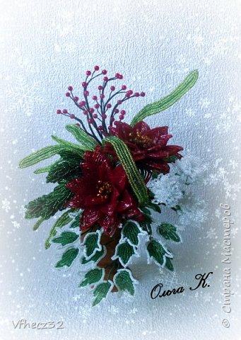 Начинаю потихоньку готовиться к Новому году))) фото 1