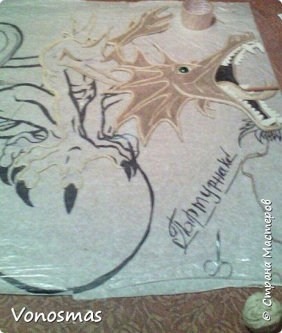 всем салют!!! это дракон из джутового шпагата. И немного пошаговых фото. фото 10