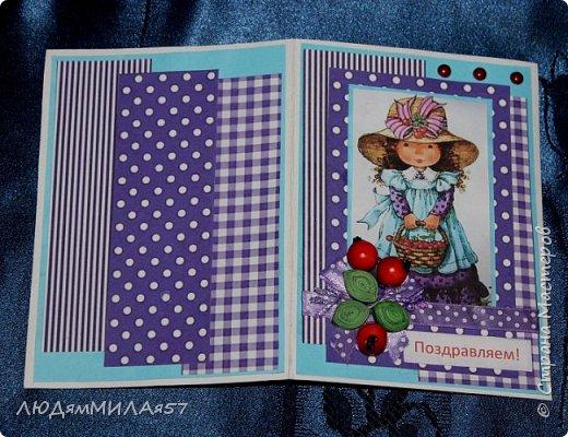 Здравствуйте жители и гости СМ!Сегодня я покажу вам открытки ,которые объединяет одно -присутствие вишен на картинках.Подруга попросила сделать детскую открытку на День рождения внучки,ну я и сделала на выбор,Открытка имениннице понравилась и я уже получила огромную благодарность по интернету. фото 3