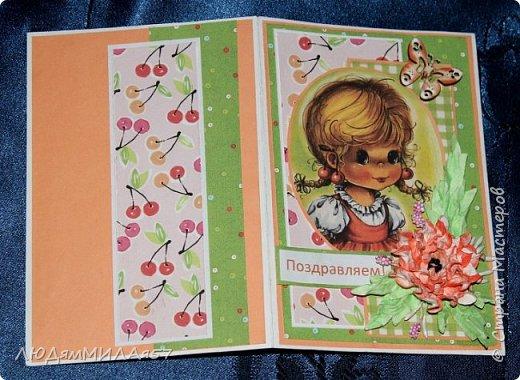Здравствуйте жители и гости СМ!Сегодня я покажу вам открытки ,которые объединяет одно -присутствие вишен на картинках.Подруга попросила сделать детскую открытку на День рождения внучки,ну я и сделала на выбор,Открытка имениннице понравилась и я уже получила огромную благодарность по интернету. фото 7