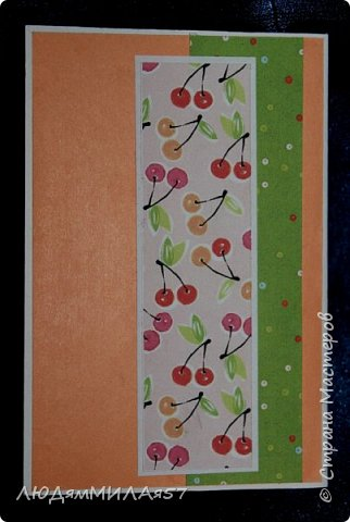 Здравствуйте жители и гости СМ!Сегодня я покажу вам открытки ,которые объединяет одно -присутствие вишен на картинках.Подруга попросила сделать детскую открытку на День рождения внучки,ну я и сделала на выбор,Открытка имениннице понравилась и я уже получила огромную благодарность по интернету. фото 8