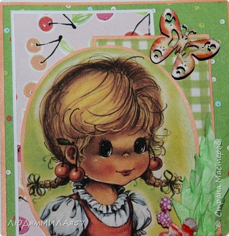 Здравствуйте жители и гости СМ!Сегодня я покажу вам открытки ,которые объединяет одно -присутствие вишен на картинках.Подруга попросила сделать детскую открытку на День рождения внучки,ну я и сделала на выбор,Открытка имениннице понравилась и я уже получила огромную благодарность по интернету. фото 10