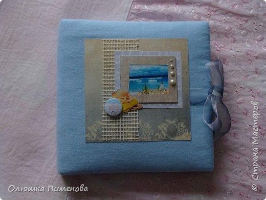 Морской альбом фото 1