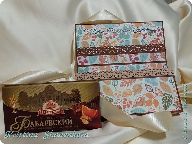 Первая Шоколадница в подарок для моей Крёстной! фото 3