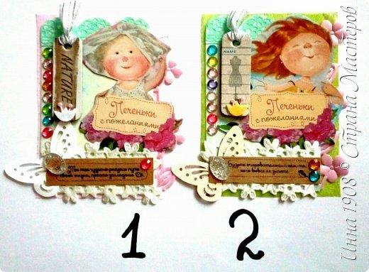 Карточка №1 - занята Карточка №2 - Полина Ж