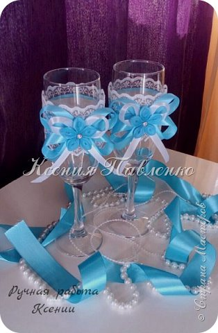 Бокалы к свадьбе в нежно голубом цвете. фото 2