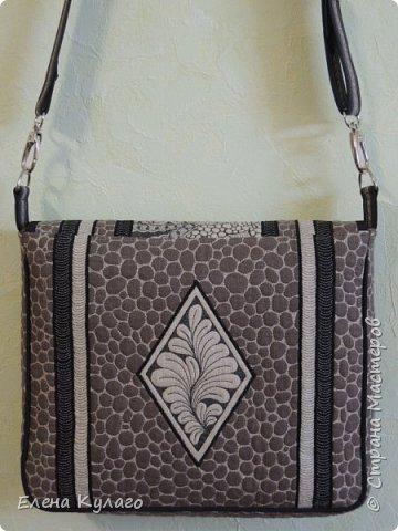 Мои сумки фото 6