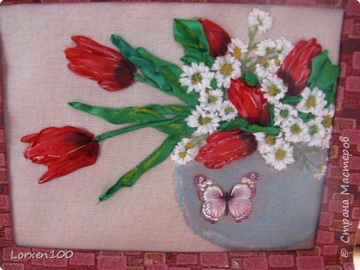 Добрые день,мои дорогие соседи!!Я к вам с букетиком ,от души и от сердца! Вдыхайте аромат и любуйтесь,цветов много не бывает,правда? фото 1