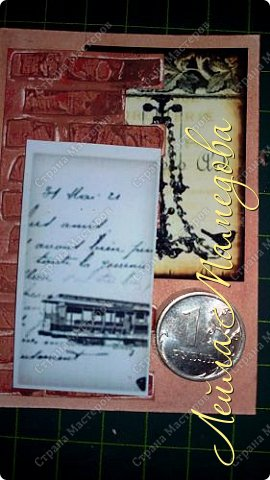 Мои карточки для обмена по совместнику http://stranamasterov.ru/node/1055187?c=favorite . Я хотела представить в карточках сущность мужской натуры (как её вижу я) . Мужчина должен стоять стеной за своих родных, должен заботиться о материальном благополучии семьи и иметь свои маааааленькие слабости.  Желаю всем приятного просмотра . фото 4