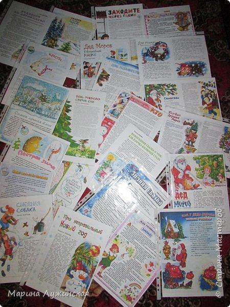 """Всем привет! Я уже рассказывала, что начала подготовку к нашему декабрьскому ожиданию Нового Года, сделала карточки для адвент календаря  http://stranamasterov.ru/node/1053512 , нашла новогодние кроссворды детишкам http://stranamasterov.ru/node/1056488 , сделала для ребятишек несколько новогодних настольных игр http://stranamasterov.ru/node/1056671 . Сегодня хочу поделиться со всеми новогодними сказками... Найдены они были мной на просторах интернета, в предновогодних выпусках разных детских журналов, типа """"Мурзилки"""", """"Простоквашино"""", """"Читайка"""", """"Шишкин лес""""...  Найденный клад я немножко изменяла, где убирала номера страниц журнала, где увеличивала размер страничек и т.п.  фото 2"""