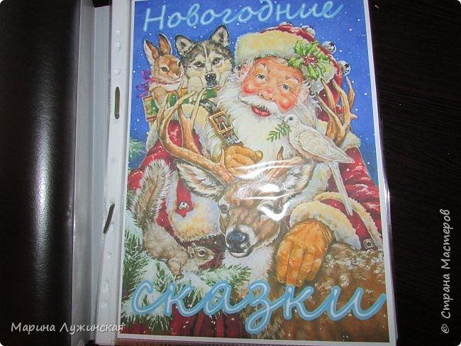 """Всем привет! Я уже рассказывала, что начала подготовку к нашему декабрьскому ожиданию Нового Года, сделала карточки для адвент календаря  http://stranamasterov.ru/node/1053512 , нашла новогодние кроссворды детишкам http://stranamasterov.ru/node/1056488 , сделала для ребятишек несколько новогодних настольных игр http://stranamasterov.ru/node/1056671 . Сегодня хочу поделиться со всеми новогодними сказками... Найдены они были мной на просторах интернета, в предновогодних выпусках разных детских журналов, типа """"Мурзилки"""", """"Простоквашино"""", """"Читайка"""", """"Шишкин лес""""...  Найденный клад я немножко изменяла, где убирала номера страниц журнала, где увеличивала размер страничек и т.п.  фото 3"""