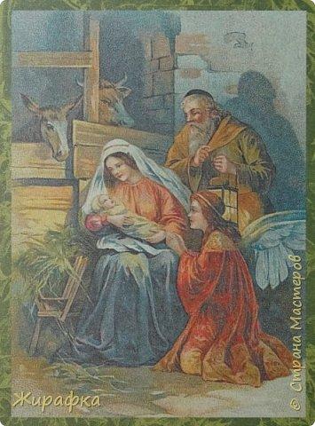 Открытка к Рождеству. фото 7
