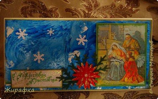 Открытка к Рождеству. фото 5