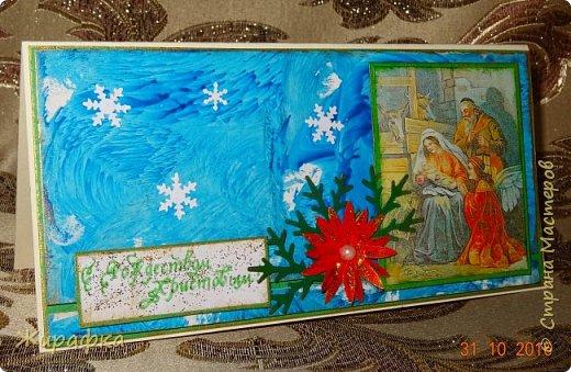 Открытка к Рождеству. фото 1