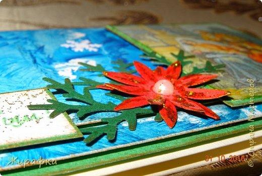 Открытка к Рождеству. фото 3