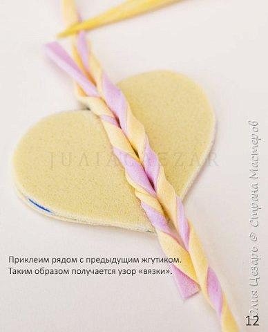 Небольшой мастер-класс по созданию вязаного сердечка из фоамирана. Такие сердечки применимы в декоре. Также их можно использовать в качестве броши, резинки, заколки и т.д. В МК я показываю как сделать именно такое сердечко, но Вы можете использовать любые формы, размеры и цвета))) (Можно использовать обрезки фоамирана;)) фото 13