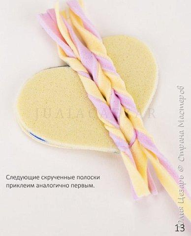 Небольшой мастер-класс по созданию вязаного сердечка из фоамирана. Такие сердечки применимы в декоре. Также их можно использовать в качестве броши, резинки, заколки и т.д. В МК я показываю как сделать именно такое сердечко, но Вы можете использовать любые формы, размеры и цвета))) (Можно использовать обрезки фоамирана;)) фото 14