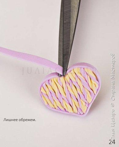 Небольшой мастер-класс по созданию вязаного сердечка из фоамирана. Такие сердечки применимы в декоре. Также их можно использовать в качестве броши, резинки, заколки и т.д. В МК я показываю как сделать именно такое сердечко, но Вы можете использовать любые формы, размеры и цвета))) (Можно использовать обрезки фоамирана;)) фото 25